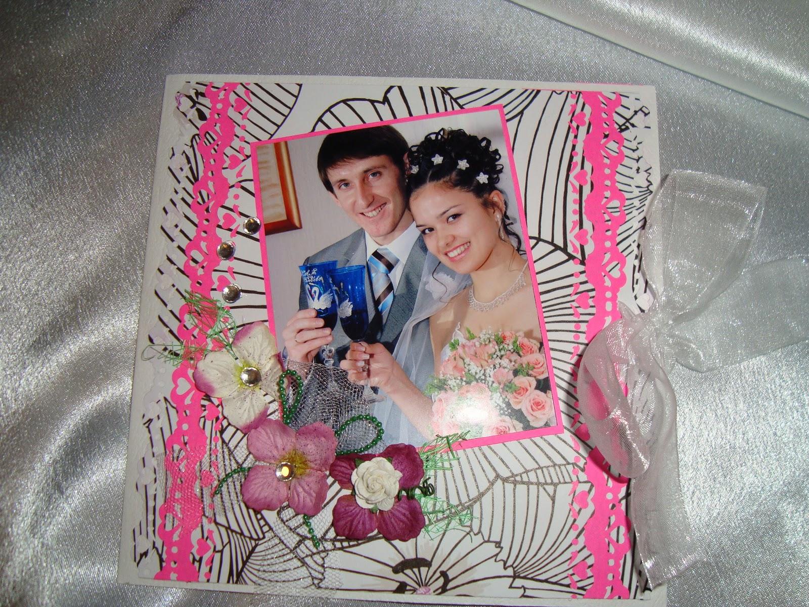 На годовщину свадьбу фото