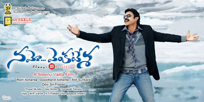 venkatesh namo venkatesa audio songs download