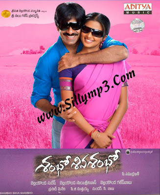 Shambo Shiva Shambo Telugu Mp3 Songs Mediafire Links