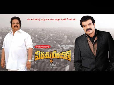 Latest Telugu Movie Stills