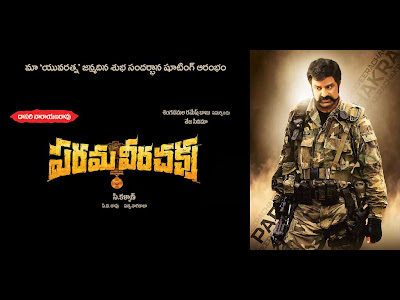 Balakrishna New Film Wallpapers