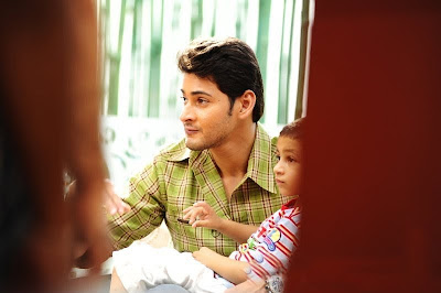 mahesh babu with his son