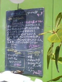 海浜 幕張 ランチ oreaji