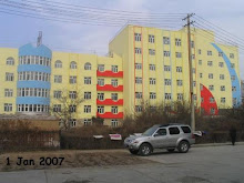Xining City Children's Welfare Institute