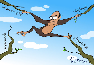 Cartoon Beruma  Monkey Thein Sein, losing his ground
