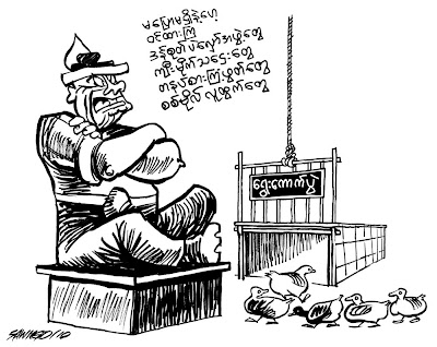 >Cartoon Saw Ngo – There's no turn back to 2010 Election
