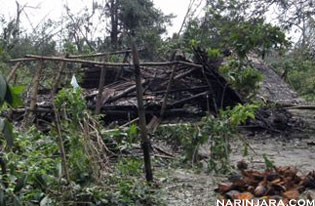 >Rakhine Association in USA to help support Giri Hit Victims
