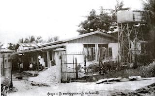 >Than Myint Aung – Sun Set Villa for the Burmese Aged