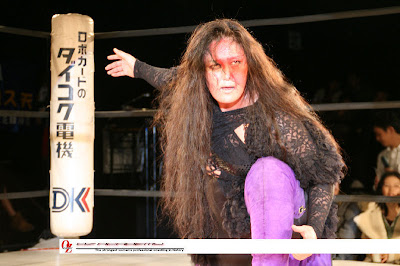 Devil Masami