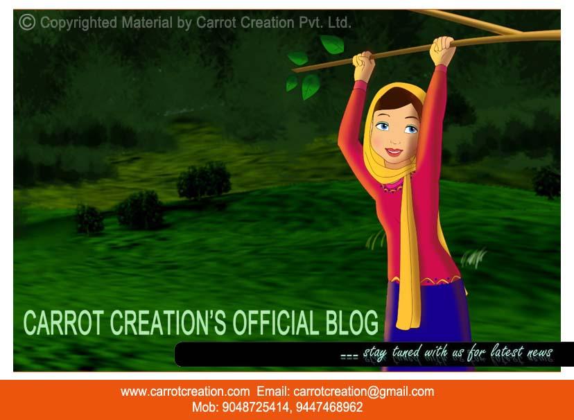 Cartoon Carrot Field. Carrot creation\\