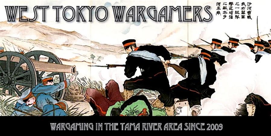 West Tokyo Wargamers