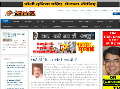 Bhadas4Media - Hindi News at www.bhadas4media.com