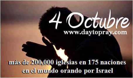 Unete en Oracion!!