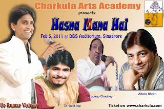 hasna mana hai, hasyakavi albela khatri,surti artist, kavi from gujarat, hindi kavi, kavi sammelan, hasya hungama