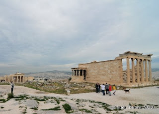 Erechtheion