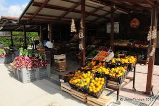 Calabria frutta verdura shop