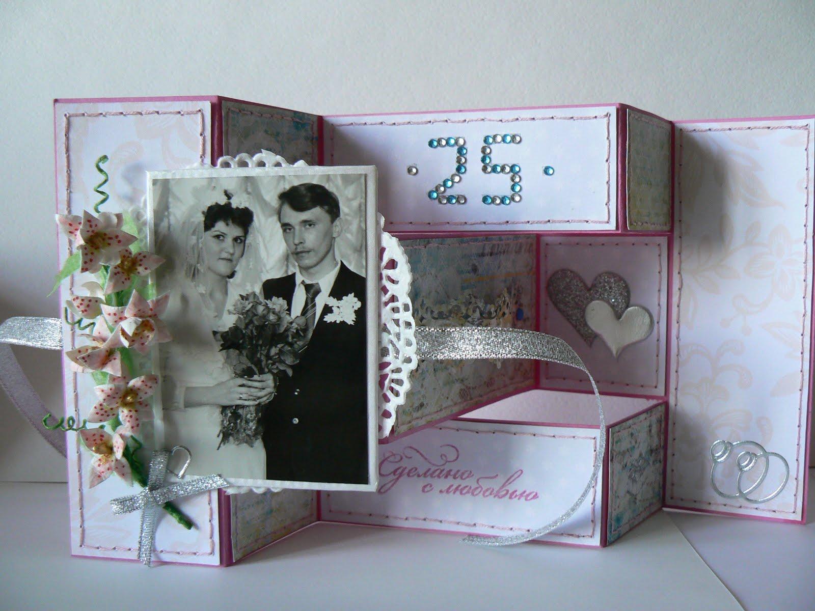 Подарки на годовщину свадьбы 15 лет своими руками