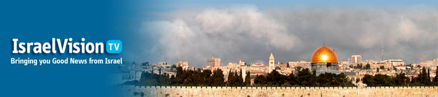 Israel Vision TV