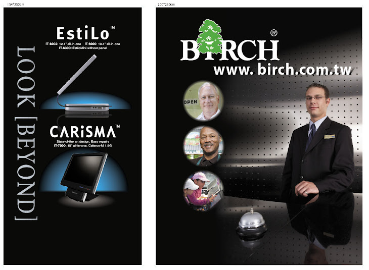 Birch CARISMA (IT-7000) touch POS