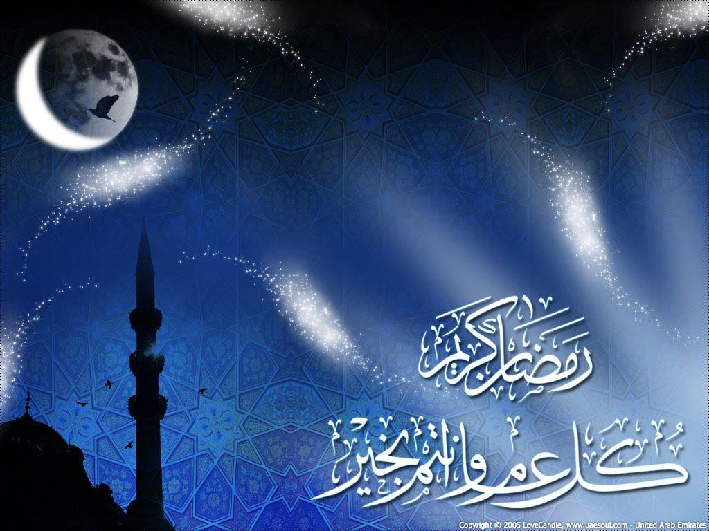 http://1.bp.blogspot.com/_tDn-0rqmzKk/S-A8Bz3PAII/AAAAAAAAAE0/x1DfcymLoIs/s1600/islam_wallpaper06.jpg