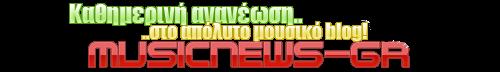 MusicNews-Gr