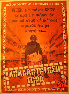 Communique from the anarchist super-market action in  Thessaloniki