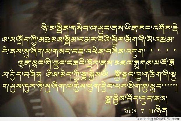རེ་སྒུག་ལྷག་མ།