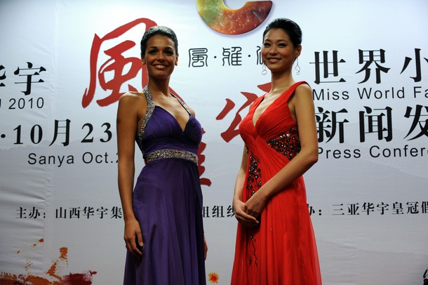 pageant+Miss+World+2010+beauty+pageant+Miss+World+2010+beauty+pageant