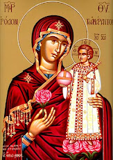 The Blessed Theotokos