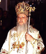His All Holiness Bartholomew I , the Oecumenical Patriarch of Constantinople