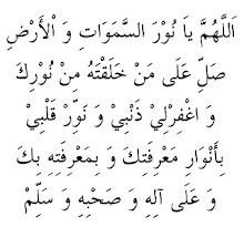 Selawat Habib Ahmad Mahsyur Thoha alHaddad