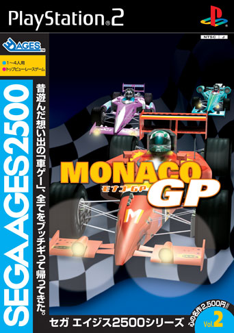 Sega - Sega 3D AGES - Tópico em Construção Sega+Ages+2500+Series+Vol.02+-+Monaco+GP(www.baixamaster.net)