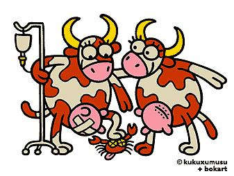 vacas kukuxumusu behiak