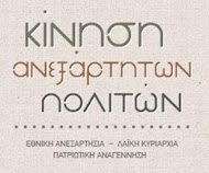 ΚΕΦΑΛΟΝΙΑ