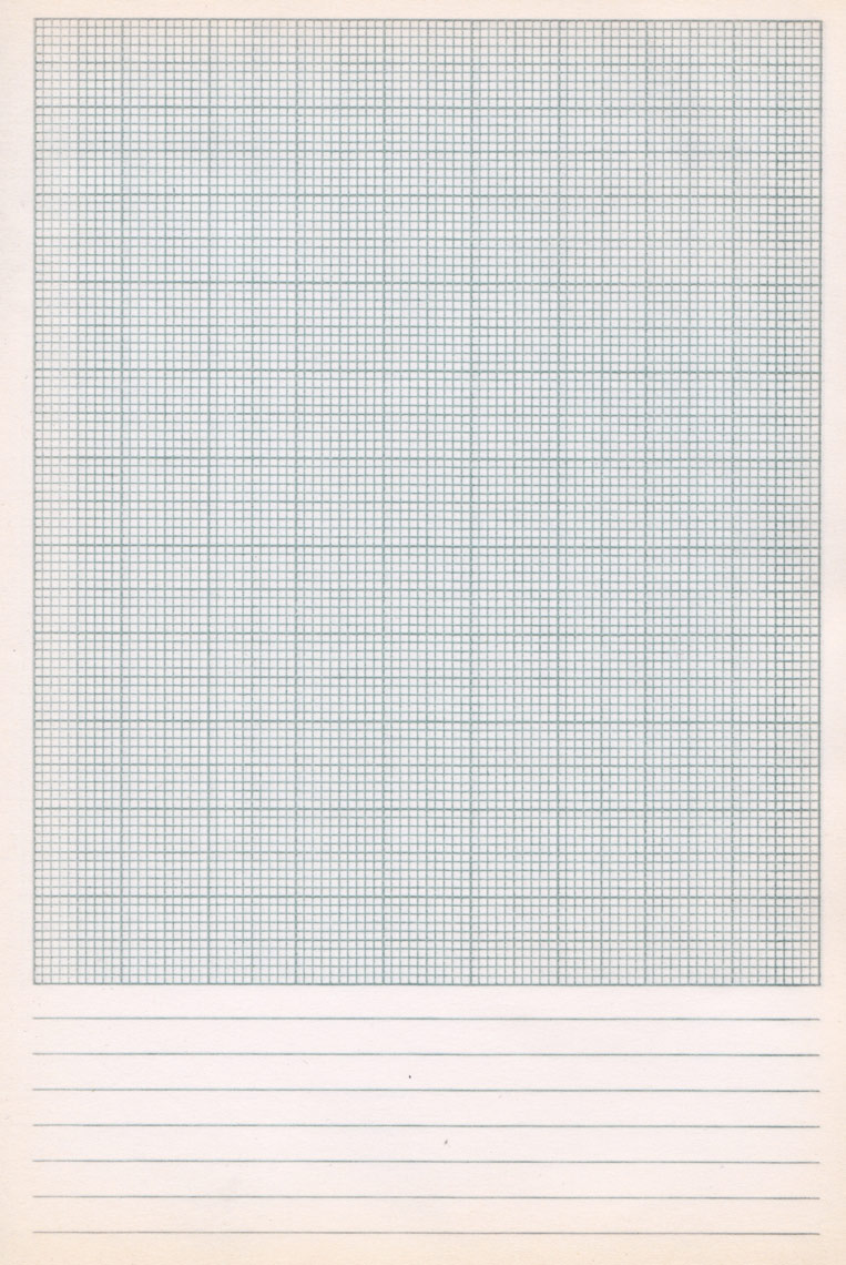 Hit & Miss: Olympic Stripe A4 Geometric Graph Book