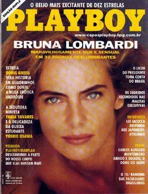 DOWNLOAD – PLAYBOY Ano 1991.03 – Bruna Lombardi