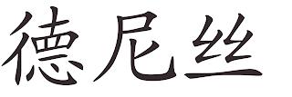 chinese name  generator