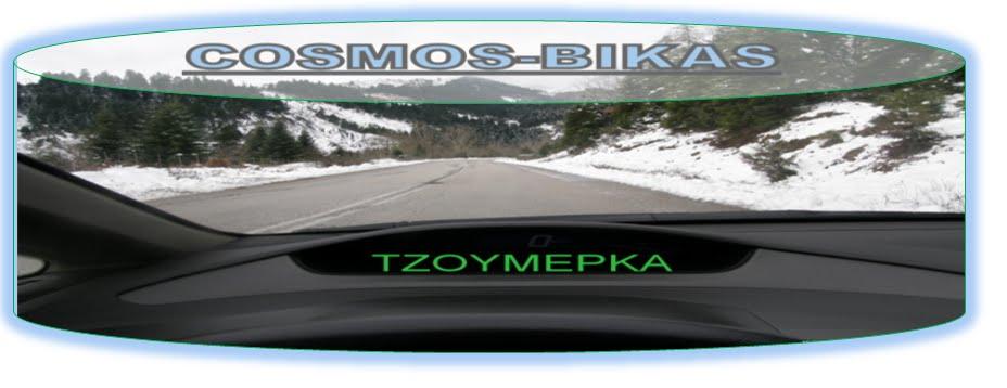 COSMOS-BIKAS