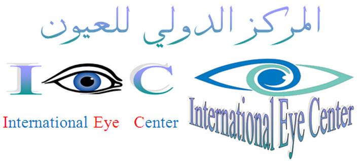 المركز الدولي للعيون