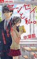 Sensei to Watashi - Minase Ai I51373