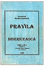 Descarc Pravila Bisericeasc