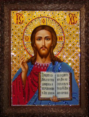 Icoane Ortodoxe: Iisus Hristos Mântuitorul