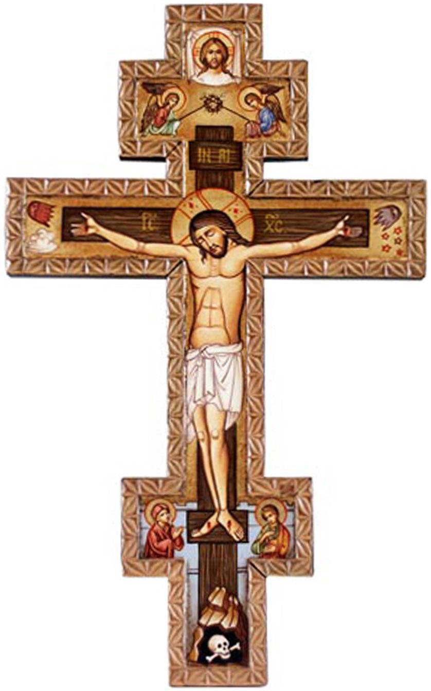 Acvila Ortodoxa