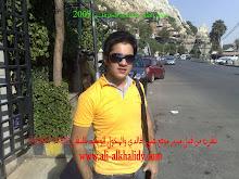 alawii