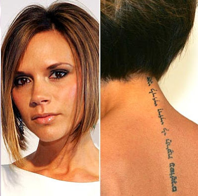 star neck tattoo. stars tattoos designs on neck.