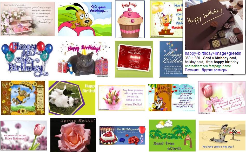 birthday quotes and sayings. happy irthday quotes and