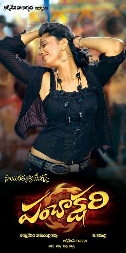 Anushka Shetty Panchakshari Movie Posters