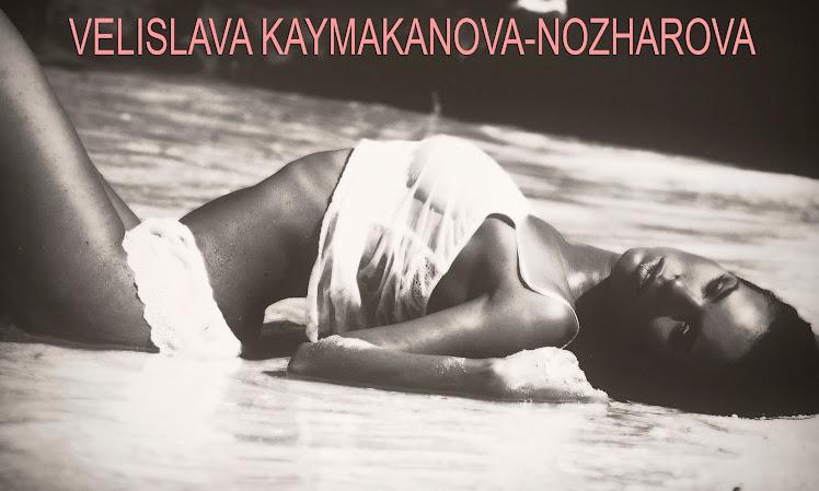 Velislava Kaymakanova photoblog