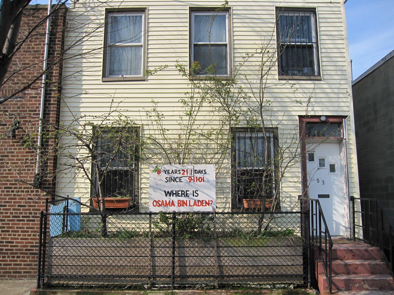 Bay Ridge Blog: Coffey Street, Red Hook, Brooklyn