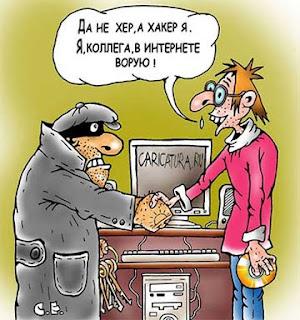 Хакер, кардинг, скиминг, взлом, дропинг, киберпреступность, ФСБ, Интерпол